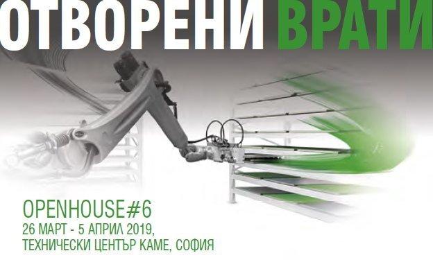 KAME OPENHOUSE#6 Изображение